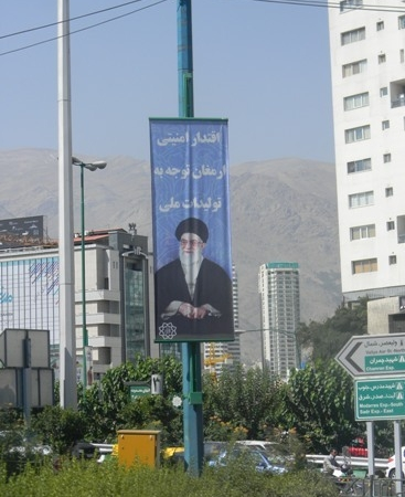 north_tehran_roundabout_poster___alborz_mountains