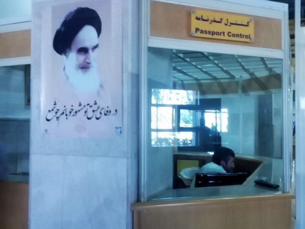 Passport Control Iran