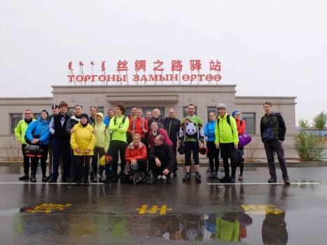Crossing the Gobi Desert