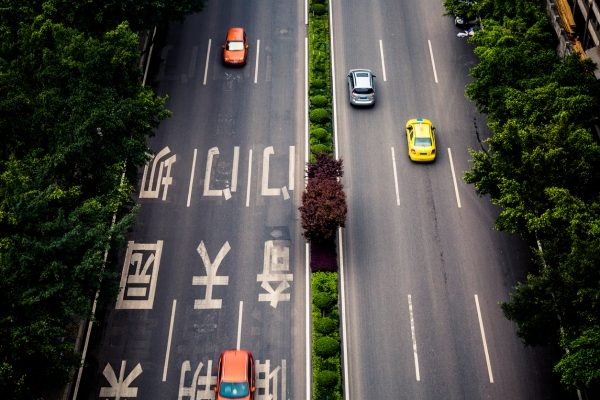 aerial view of road thaffic,chongqing china.Chinese characters on road are all traffic roadmarking.